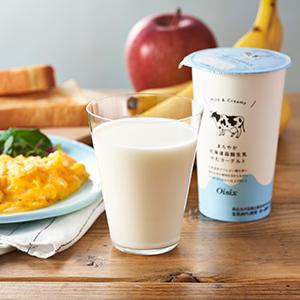 一試愛上的濃厚 北海道乳酪飲品